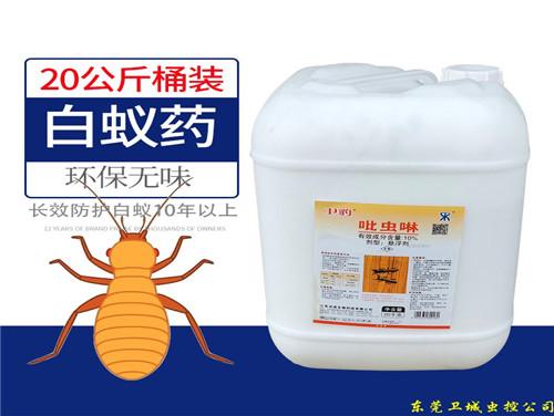 卫豹大桶装白蚂蚁药水白蚁预防工程东莞灭白蚁杀虫剂